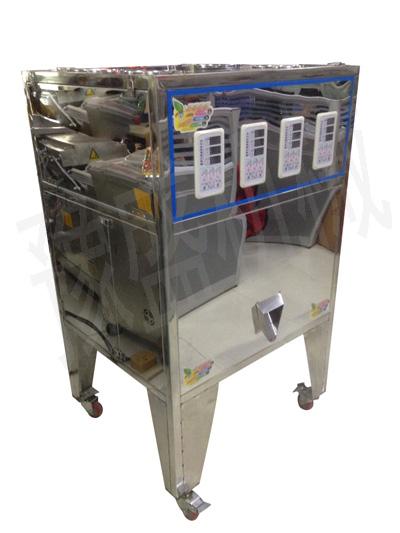 多物料混合包装机